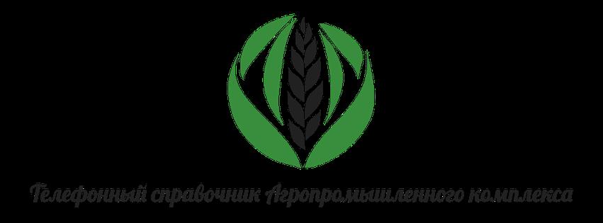 курск телефонный справочник физических лиц